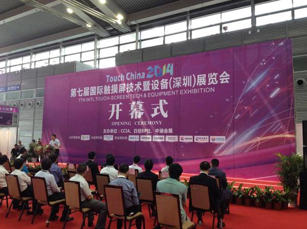 应Touch China 2014主办方邀请,深联电路于6月9日参加在深圳会展中心举办的线路板行业盛事之一的第七届过期触摸屏技术暨设备展览会。此次展览会联合日韩中(台)四地携手合作,共同打造全球触摸行业高端论坛暨展览。展览面积40000平方米,主办方与海内外30多行业协会、50多家行业媒体深度合作!