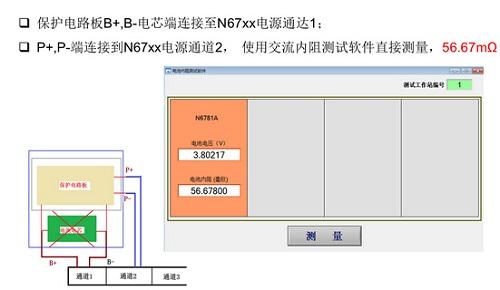 电池电路板:锂电池保护电路板的测试变得如此简单?