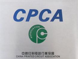 CPCA会员2010-深联电路
